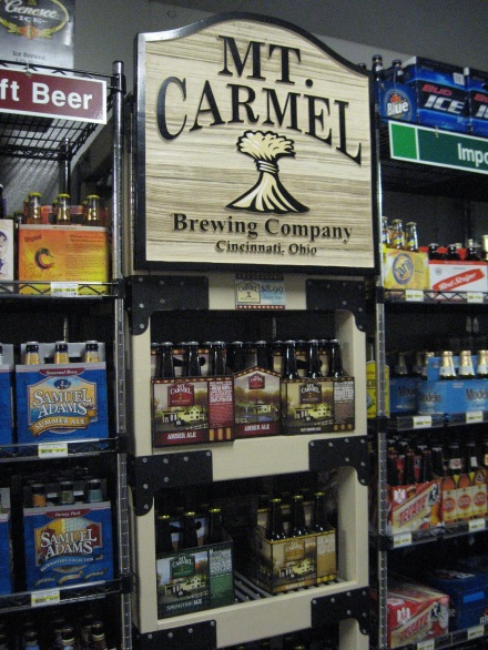 Mt Caramel Brewing Company